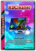 HDCleaner 1.297 + Portable (x86-x64) (2020) {Multi/Rus}