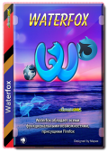 Waterfox Current / Classic 2020.07.1 + Portable (x64) (2020) {Multi/Rus}