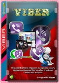Viber 13.9.0.18 RePack (& Portable) by elchupacabra (x86-x64) (2020) {Multi/Rus}