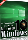 Windows 10 Enterprise 19042.685 20H2 release DREY by Lopatkin (x86-x64) (2021) (Rus)