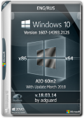 Windows 10 Version 1607 with Update 14393.2125 AIO 60in2 adguard v18.03.14 (x86-x64) (2018) {Eng/Rus}