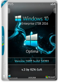 Windows 10 Enterprise LTSB 1607 Optima v.3 by RZN-Soft (x64) (2018) {Rus}