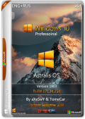 Windows 10 Pro 17134.254 Astralis OS by aXeSwY & TomeCar (x64) (2018) {Eng/Rus}