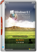 Windows Embedded 8.1 Industry Pro/Ent by Aspro v.14.10.18 (x64) (2018) {Rus}