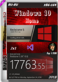 Windows 10 Home 17763.55 RS5 RTM 2x1 EXCLUSIVE by Lopatkin (x86-x64) (2018) {Rus}