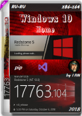Windows 10 Home 17763.104 RS5 RTM PIP EXCLUSIVE by Lopatkin (x86-x64) (2018) {Rus}
