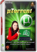 µTorrentPro 3.5.5 Build 44910 Stable RePack (& Portable) by D!akov (x86-x64) (2018) {Multi/Rus}