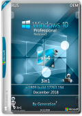 Windows 10 Pro 3in1 RS5 1809.17763.194 Dec2018 by Generation2 (x64) (2018) {Rus}