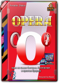 Opera 60.0 Build 3255.95 Stable RePack (& Portable) by D!akov (x86-x64) (2019) {Multi/Rus}