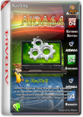 AIDA64 Extreme | Engineer | Business | Network Audit 6.00.5100 RePack (& Portable) by KpoJIuK (x86-x64) (2019) {Multi/Rus}