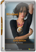 Windows 7 Ultimate Girls Edition by Morhior (x64) (2019) {Rus}