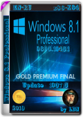 Windows 8.1 Pro 19401 BOX by Lopatkin (x86-x64) (2019) {Eng/Rus}
