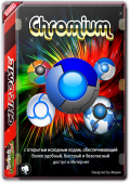 Chromium 77.0.3865.75 + Portable (x86-x64) (2019) {Multi/Rus}