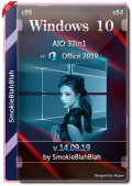 Windows 10 32in1 + LTSC +/- Office 2019 by SmokieBlahBlah 14.09.19 (x86-x64) (2019) {Rus/Eng}
