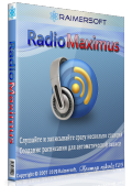 RadioMaximus 2.25.8 RePack & Portable by TryRooM (x86-x64) (2019) {Multi/Rus}