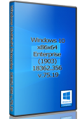 Windows 10 Enterprise (1903) 18362.356 by UralSOFT v.75.19 (x86-x64) (2019) {Rus}